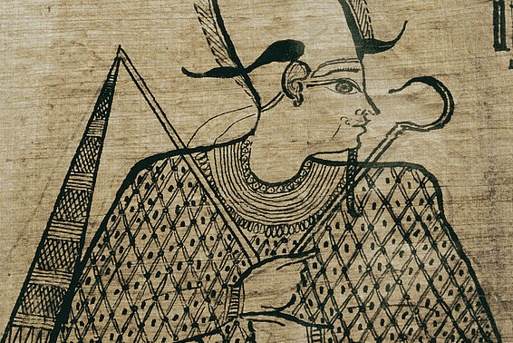Osiris: Detail of the death book of Taruma