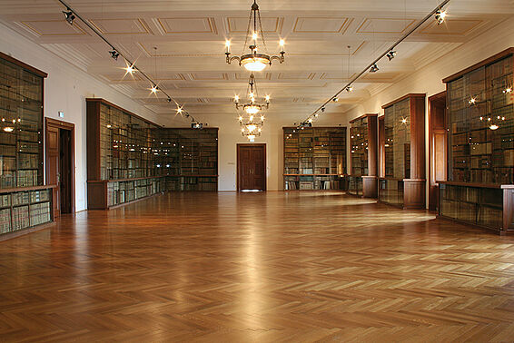 The former Familien-Fideikommissbibliothek of the House of Habsburg-Lorraine and its archives