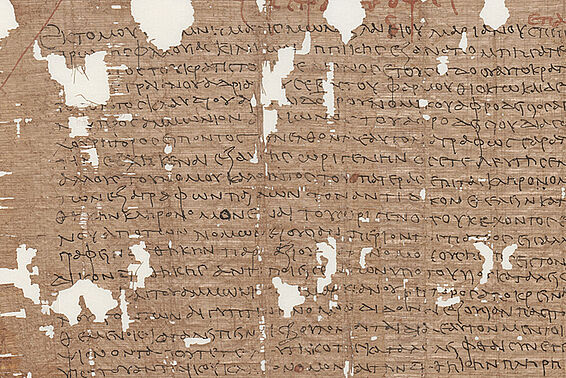 Papyrus: Record of a Roman court hearing